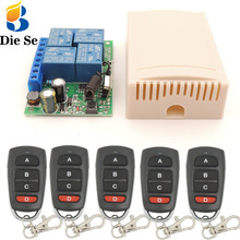 433MHz Universal Wireless Remote Switch AC 220V 4 Gang rf Relay and Transmitters for Remote Garage/LED/Home appliance Control ac 220v 433mhz or 315mhz intelligent digital rf wireless remote control switch system for projection screen garage door blinds