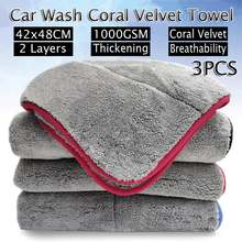Car wash 1000gsm car detailing coral velvet towel cleaning drying