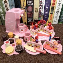 Детская деревянная кухонная игрушка, деревянная кофемашина, Миксер для еды для детей, ролевые игры, обучающая игрушка для раннего обучения
