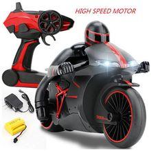 24g мини мото Радиоуправляемый мотоцикл крутой светильник высокая