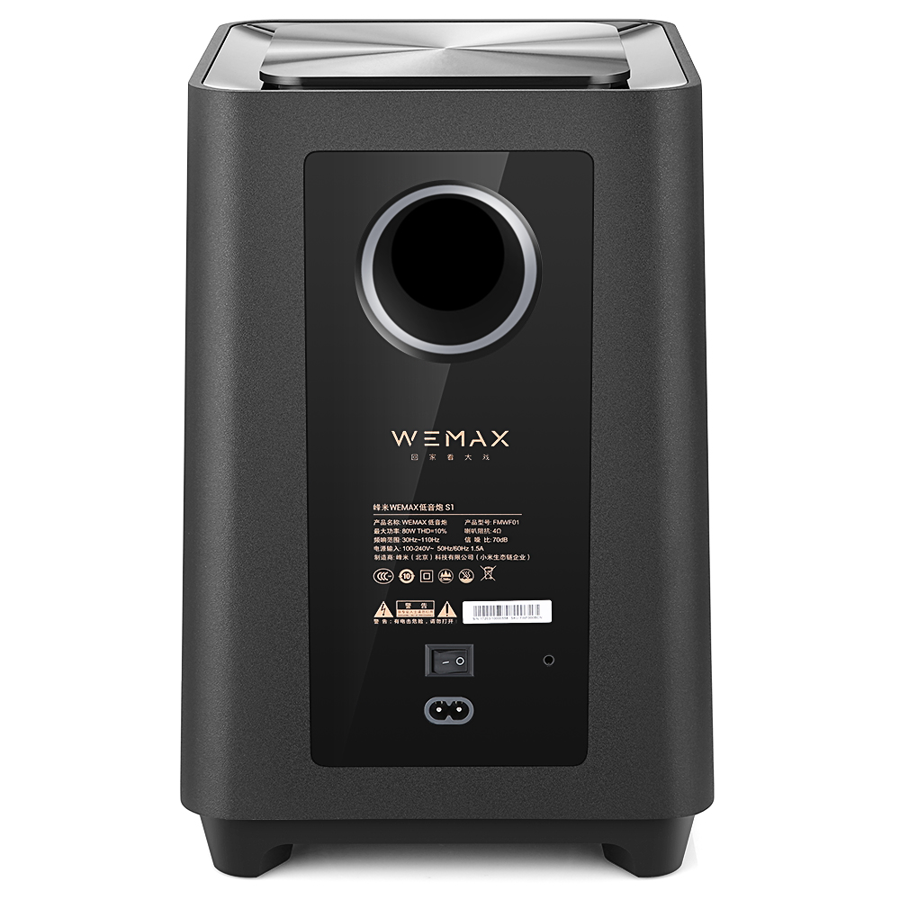 Haut parleur de Subwoofer d'origine Xiaomi Fengmi WEMAX S1 pour Fengmi WEMAX One Pro et Mijia accessoire de télévision de Projection Laser Home cinéma - 2
