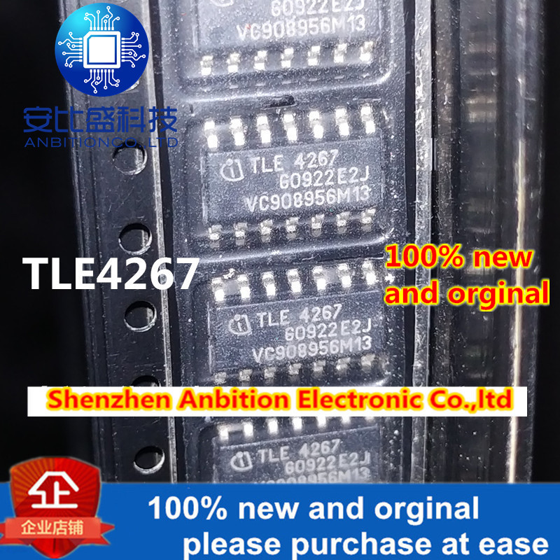 10pcs 100% New And Orginal TLE4267GM TLE4267 4267 SOP14 5-V Low Drop Voltage Regulator In Stock