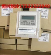 מקורי חדש חוט בקר PAR 21MAA Communicator בקרת פנל forMitsubishi מרכזי מיזוג אוויר