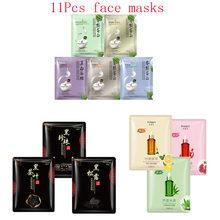 11Pcs mixed Silk protein black truffle pearl fruit Aloe Face Mask extraction Whitening Anti-Aging Facial Masks korean skin care