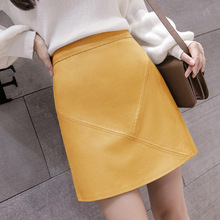Woman Pu Leather Skirts Autumn Winter Package Hip High Waist Faux Skirt with Shorts Lining Black Blue Yellow Khaki Green