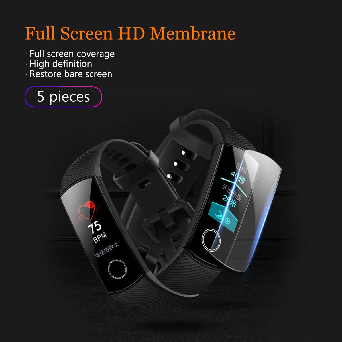 Protective Film For Huawei <font><b>Honor</b></font> <font><b>band</b></font> <font><b>4</b></font>/5 <font><b>NFC</b></font> Smart Wristband Bracelet Full Screen TPU Premium Grade Anti Scratch Film Glass image