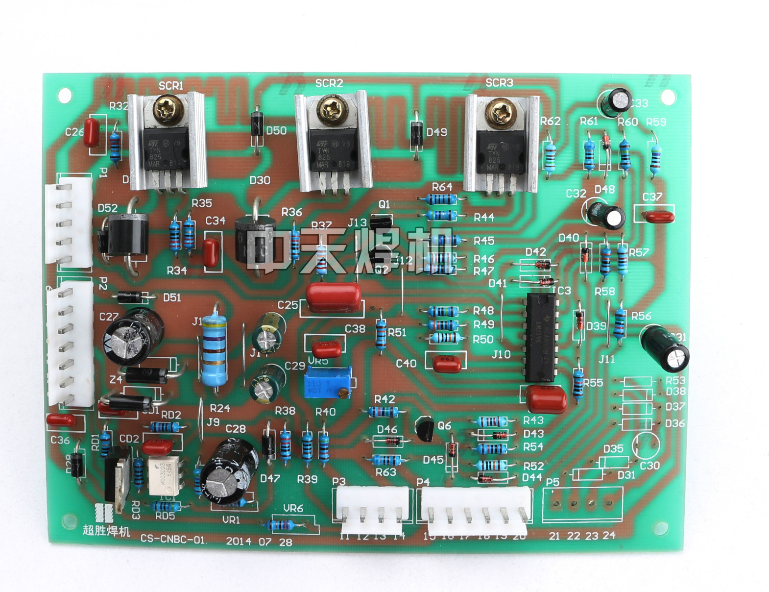 Tapped Gas Protection NBC-200/270/350A Two-guarantee Two-oxygen Welding Machine Control Circuit Board