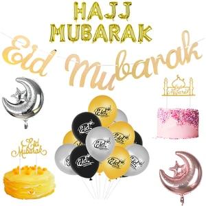 Image 1 - Ballons pour célébrer le Ramadan, en Latex, Eid MUBARAK, fournitures décoratives pour fête musulmane islamique