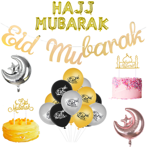 Image 1 - Ramadan Celebration Gold Silver HAJJ MUBARAK Foil Balloons Eid Mubarak Latex Balloon Islamic Muslim Festival Party Deco Supplies