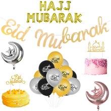 Ramadan celebração ouro prata hajj mubarak folha balões eid mubarak látex balão islâmico muçulmano festival festa deco suprimentos