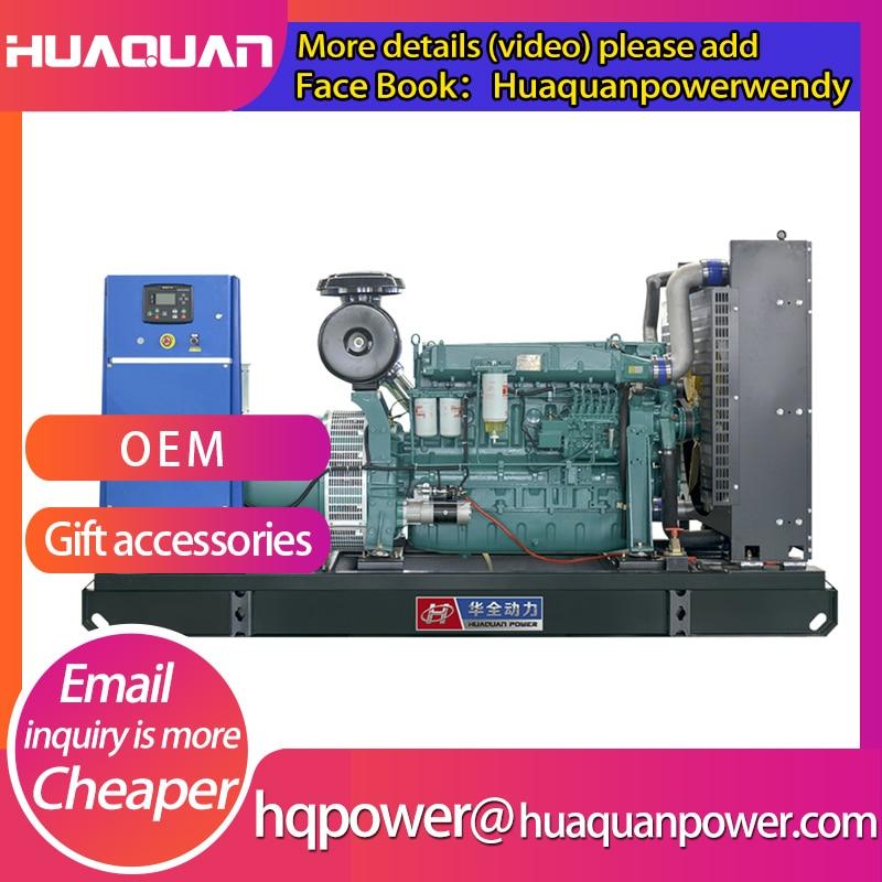 permanent magnet generator motor 300kw big genset