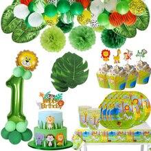 정글 파티 동물 식기 녹색 번호 풍선 컵케익 Toppers 야생 하나 첫 번째 생일 아이 베이비 샤워 사파리 파티 공급
