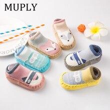 Calcetines para zapatos de bebé, calcetines infantiles de dibujos animados para regalo de bebé, calcetines de suelo interior para niños, calcetines de cuero antideslizantes, calcetines toalla gruesos