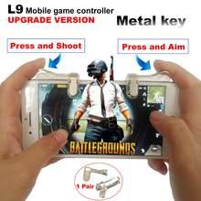 Мобильный игровой контроллер pubg ТРИГГЕРНАЯ игра кнопка огня