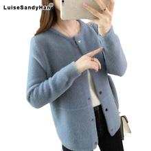 Mink fur autumn and winter sweater coat 2020 new womens loose velvet long sleeved cardigan