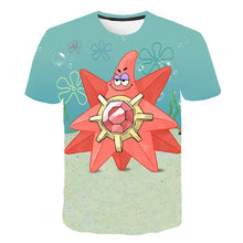 2020 neueste Spongebob Serie Patrick Star 3D Druck Cartoon Lustige T-Shirt Männer Kurzarm Sommer Tops Tees Fashion t shirt 6XL(China)