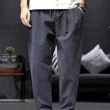 Men's loose trousers sweatpants Harlan quick-drying casual pants