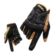 Mens Full Finger Motorcycle Gloves Lycra Touch Screen Outdoor Shockproof Wear Breathable Riding Fishing