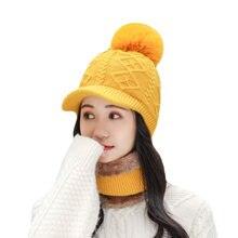 Женская Вязаная Шапка бини fisvds объемная мешковатая шапка