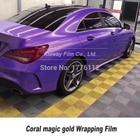 high end Purple Glos...
