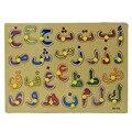 Бумажная игрушка-пазл, арабские Знаки зодиака, версия для рукописного письма, раннее обучение, детская игрушка, подарок на день рождения для...