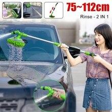 2 en 1 gant de vadrouille de lavage de voiture avec longue poignée Chenille microfibre lavage de voiture brosse à poussière Extension pôle 75 112cm outil de nettoyage des rayures
