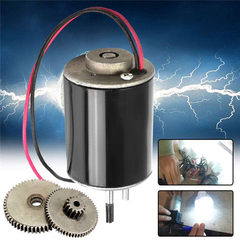 36W DC 12V-24V Small Wind For Turbine Generators Permanent Magnet Motor With Gear 108mm/4.3 inch