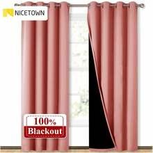 Плотные двухслойные затемняющие шторы с черной подкладкой 1