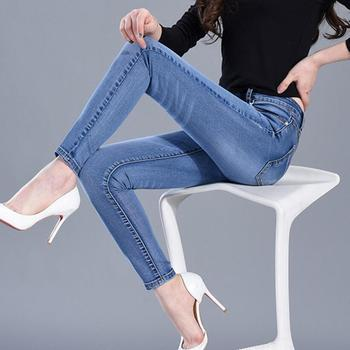 Fashion Skinny Denim Pencil Jeans Woman Elastic High Waist Plus Velet Trousers Black Blue Stretch Plus Size Washed Jeans Female