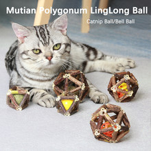 Catnip Ball Cat Toys Interactive Toy For Kitten Matatabi Polygonum Cleaning Cats Teeth Healthy Catnip Wooden Balls Pet supplies