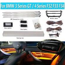 Per BMW serie 3 GT / 4 serie F32 F33 F34 2013-2018 atmosfera a 9 colori striscia LED illuminazione Auto neon porta interna luce ambientale