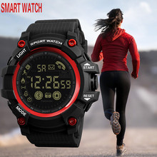 Waterproof Mens Watches New Fashion Casual LED Digital Outdoor Sports Watch Men Multifunction Analog  watches @9