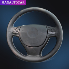 Auto Braid On The Steering Wheel Cover for BMW F10 523Li 525Li 2009 730Li 740Li 750Li Car Steering Covers Interior Accessories