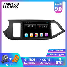 Android 9.0 Car Radio Cassette Recorder For KIA PICANTO Morning 2011 2012 2013 2014 Stereo Car DVD Player Navigation GPS