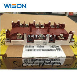 New and original SKIM455GD12T4D1 module