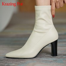 Ботильоны krazing pot с острым носком на высоком каблуке зимние
