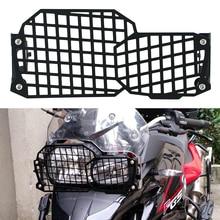 Motorcycle Headlight Guard Protector Protection For BMW F650 F700 F800 GS/Adventure F800GS F700GS F650GS F 800/700/650 GS масляный фильтр для мотоциклов ahl 3pcs bmw f700gs f 700gs f700 gs f 700 gs 700