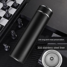 316 Insulated Stainless Steel Bottle Double-Layer Vacuum Cup Office Cup Business Custom Gift mantis boxing double peg stainless steel wushu weapon accept custom