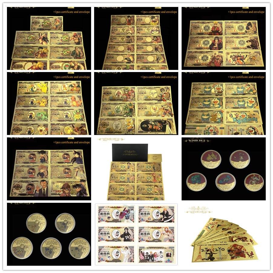 21 unids/set 2020 nuevo Japón Anime billete dragón Digimo Saint Seiya una pieza NARUTO billete de Yen billetes de dinero para la colección