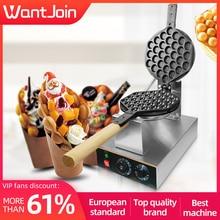 WantJoin جهاز عمل الفقاعات الكهربائية آلة صنع الكعك آلة Wafflea البيض لفة فقاعة Wafflea مخروط المهنية الوافل صناع
