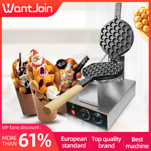 Image 1 - WantJoin جهاز عمل الفقاعات الكهربائية آلة صنع الكعك آلة Wafflea البيض لفة فقاعة Wafflea مخروط المهنية الوافل صناع
