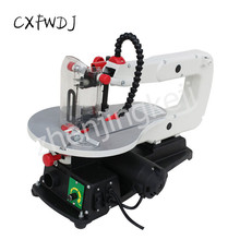 JSS-16R Electric Jig Saw 220V Household Chainsaw Multifunctional Pull flower Wire Saw DIY Cutting Machine Woodworking Tools electric curve saw desktop wire saws diy wire cutting machine woodworking tools with english manual s016