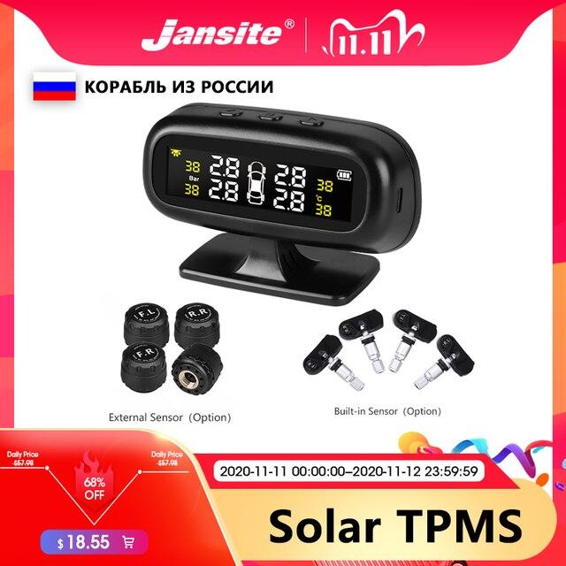 Jansite Originalพลังงานแสงอาทิตย์TPMSความดันยางรถALARM Monitorระบบอัจฉริยะอุณหภูมิคำเตือนการใช้บันทึกด้วย 4 เซ็นเซอร์TPMS