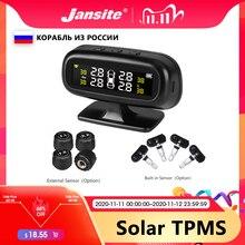 Jansite Original solar tpms carro monitor de alarme pressão dos pneus sistema exibição inteligente temperatura aviso combustível economizar com 4 sensores tpms