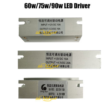 цена на SSD-90 60W 75W 90W LED Driver Board JY HK 12V 10A LED Constant Current Drive Power Board Supply Output 3-5VDC 16A 20A