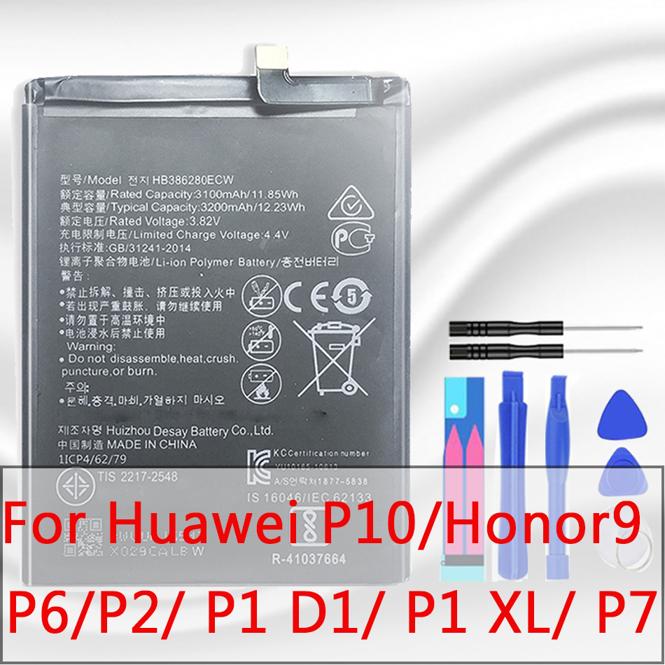 Battery for Huawei Ascend P2 P10 Honor 9 P1 U9200 U9500 D1 XL U9200E P7 P7-L07 P6 P6-U06 P6-c00 P6-T00 G6 G620 G630 Battery(China)