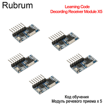 Rubrum 5PCS 433Mhz Wireless Remote Control Switch 4CH RF Relay EV1527 Encoding Learning Module For Light LED RF Relay Receiver