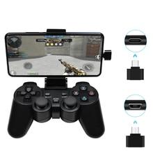 Manette sans fil PC pour PS3 téléphone Android TV Box 2.4G manette sans fil Joypad contrôleur de jeu à distance pour Xiaomi OTG téléphone intelligent