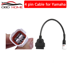 1PCS Diagnostic 4 Pin to OBD2 OBDII Cable Harness Adapter for Yamaha FJ09, FZ09, MT09, FZ-10, MT-10, XSR900, R6, R1, 900/GT ETC
