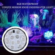 10LED RGB погружной цветной светильник с дистанционным управлением, зарядка от батареи, подводный Ночной светильник, напольная ваза, чаша, садовые, вечерние, Декор